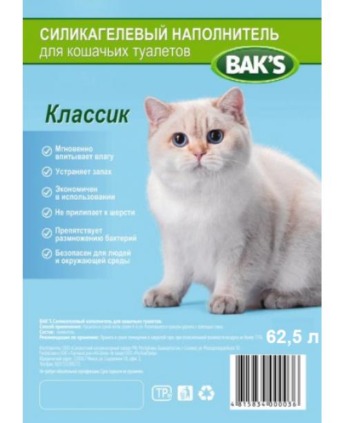 BAK'S Наполнитель селикогелевый 62,5л