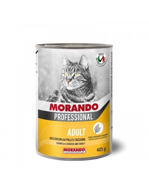 Morando cat  Professional CHUNKS WITH CHICKEN AND TURKEY (кусочки в соусе с курицей и индейкой) 405 гр